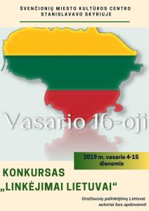 Stanislavavas_konkursas16