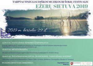 """Tarptautinis dainų ir šokių festivalis """"Ežerų sietuva""""  ir """"Švenčionys vaistažolių sostinė"""" @ Prie Bėlio ežero"""