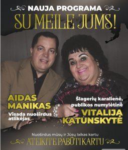 Vitalijos Katunskytės ir Aido Maniko koncertas @ Švenčionių miesto kultūros centras